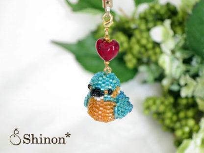 Shinon*のHappyBirdシリーズ カワセミ