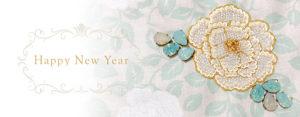 Shinon* Happy New Year